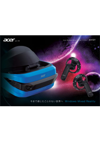 Acer Windows Mixed Reality ヘッドセット